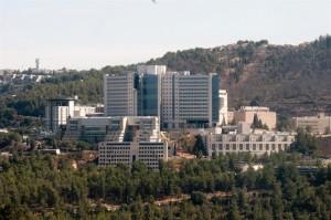 המרכז הרפואי הדסה עין כרם - מבט מכיוון מערב