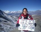 """דור ריימונד עברה ניתוח להסרת משקפיים בלייזר ביוני 2013. בנובמבר 2013 היא יצאה לנפאל, והלכה עם החבר שלה את ה- Around Annapurna במשך 3 שבועות, כמובן - ללא משקפיים.  במהלך הטיול היא כ""""כ התרגשה מהנוף המדהים מסביב, שנראה כ""""כ ברור וחד וצלול, שהיא אלתרה דף ומרקר (לא קל להשיג את אלו באמצע הטרק...) וכתבה את מה שרואים בתמונה."""